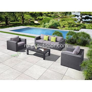 Modern+Outdoor+Wicker+Rattan+Sectional+Set